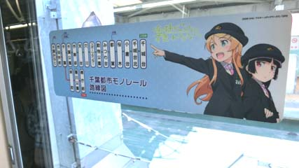 Chiba_rapping3.jpg