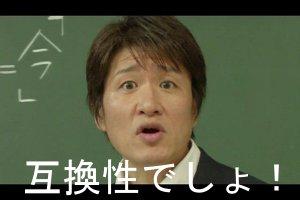 Gokanseidesyo01.jpg