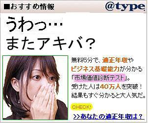 MataAkiba.jpg