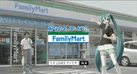 Miku&Famima .jpg