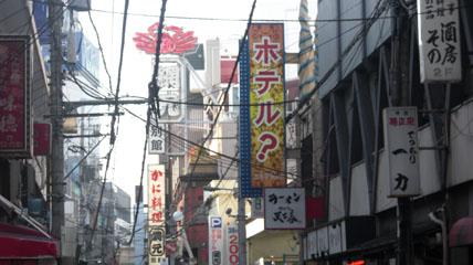 Osaka-Ame.jpg