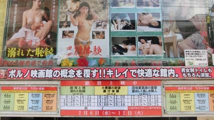 Porno02.jpg