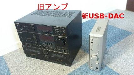 USB-DAC.JPG