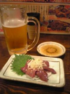 kimosashi.jpg