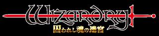 logo_Wiz.png