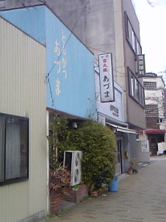 tonkatsunoazuma.jpg
