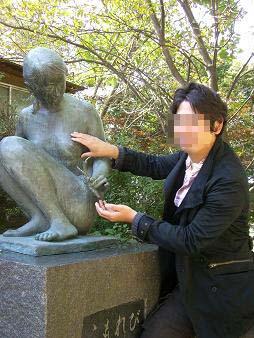 wasabiotoko.JPG